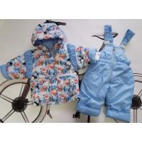 Комплект ясельный для девочки куртка+комбинезон 9347
