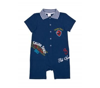 Песочник для мальчика синий 111-610Л-01